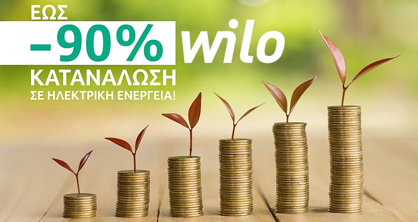 Ενεργειακή αναβάθμιση από τη Wilo - Ν.Ι.Α. ΣΤΑΘΕΡΟΣ